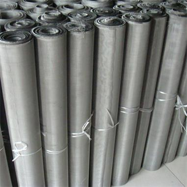 Stainless Steel Netting