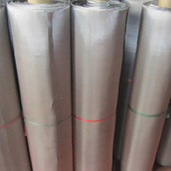 Pure Nickel Wire Mesh